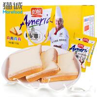 盼盼 梅尼耶干蛋糕1000g 奶香味面包干早餐差点零食小吃礼盒装