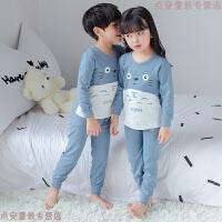 儿童睡衣男孩秋冬女童睡衣男童秋衣秋裤全棉宝宝睡衣长袖套装 暗蓝色 龙猫