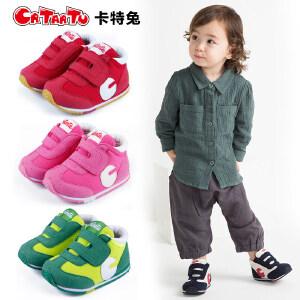 卡特兔儿童运动鞋男女小童春季网面休闲鞋透气防滑学步鞋子0-2-4岁宝宝