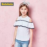 【8.26超品 3.2折价:34.88】巴拉巴拉童装女童T恤短袖中大童儿童夏装新款甜美体恤套头衫