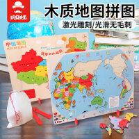 儿童大号中国地图拼图拼板磁性木质地理世界益智力积木男女孩玩具