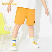 【2件6折价:55.1】巴拉巴拉男童短裤儿童裤子宝宝童装2021新款夏装针织休闲裤时尚潮
