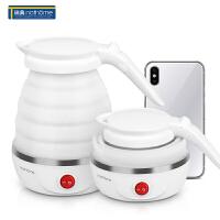 nathome/北欧欧慕 NSH0603 旅行电热水壶迷你便携家用折叠烧水壶
