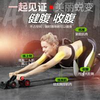 杰米仕 男女家用三轮静音健腹轮多功能室内防滑健身减肥腹肌轮