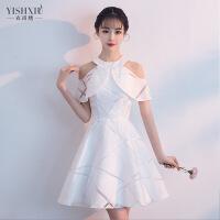白色小礼服短款2018新款时尚挂脖主持人派对宴会显瘦韩版连衣裙女 918白色