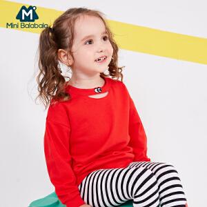 【129元3件】迷你巴拉巴拉女童儿童长袖卫衣2018春装新款宝宝儿童时尚上衣潮
