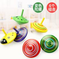 木制小陀螺玩具宝宝手动旋转小孩玩具男孩女孩幼儿园儿童生日礼物