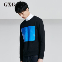 GXG男装 秋季男士时尚休闲韩版修身斯文长袖套头卫衣男#63131221