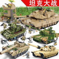 �犯咛箍嘶�木儿童拼装玩具益智力动脑模型男孩子履带式装甲车军事
