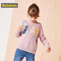 【10.18巴拉巴拉超品 每满200减100】巴拉巴拉女童毛衣套头童装中大童儿童毛衫秋冬新款甜美针织衫