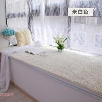 毛绒雪尼尔飘窗垫定做榻榻米垫阳台垫飘窗毯子窗台垫冬季加厚