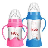 保护套宝宝硅胶吸管婴儿 奶瓶玻璃宽口径