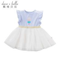 davebella戴维贝拉夏装新款女童连衣裙 宝宝网纱公主裙DB7229