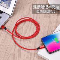 C-to-C数据线pd双头type-c公对公MacBook充电器3A小米快充Switch