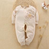 婴儿衣服彩棉春秋夏季新生儿礼盒套装出生初生宝宝用品