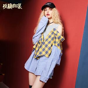 【低至1折起】妖精的口袋ins衬衫女港风秋装2018新款格子条纹chic早秋衬衫