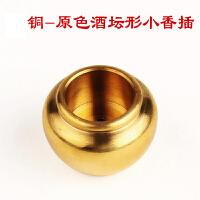 铜狮耳香炉指尖小香座香插 拇指炉香托线香檀香 佛教具香盒用品