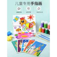 儿童手指画无毒可水洗颜料水彩画幼儿园宝宝手印画画绘画涂鸦套装