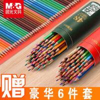 晨光彩色铅笔儿童专业画画可溶性彩铅48色水溶性油性素描铅笔套装手绘36色学生用72色初学者填色成人画笔24色