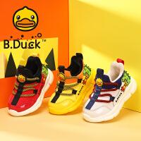 【5.14-5.16抢购价:89元】B.Duck小黄鸭童鞋男童运动鞋2021冬季新款防滑毛毛虫鞋二棉保暖休闲棉鞋B518