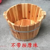 泡脚木桶洗脚沐足浴桶实木头木制浸脚木盆小儿童无盖美甲家用 泡脚桶 不漏水不带按摩