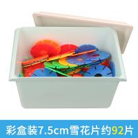2-3-4-6岁早教大号加厚雪花片积木塑料拼插男女宝宝儿童玩具