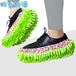 物有物语 拖地鞋套 懒人用品创意家居生活用品实用可拆洗擦地板防滑拖地鞋送父母朋友礼品