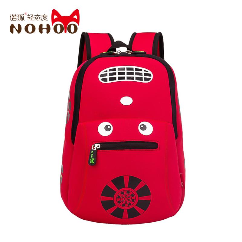 儿童书包幼儿园男童背包可爱宝宝小学生1-2-3年级双肩包