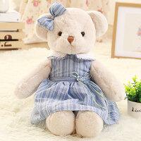 毛绒玩具熊小熊公仔布娃娃小号女生毛绒玩具可爱抱抱熊女孩公主泰迪熊猫玩偶
