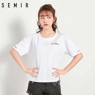 【清仓狂欢满299立减200,仅限7.21-7.23】森马短袖t恤女2018夏季新款白色小清新体恤上衣学生字母印花潮流