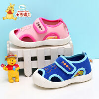 迪士尼童鞋机能鞋夏男女宝宝学步鞋 婴儿童透气软底包头凉鞋夏季