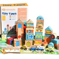 大号榉木50粒情景积木玩具益智木制 婴儿宝宝儿童1-2-3周岁男女孩