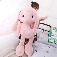 兔子毛绒玩具垂耳兔公仔玩偶布娃娃粉色可爱女孩睡觉床上大号抱枕