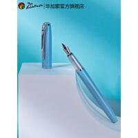 毕加索钢笔916男女士商务钢笔礼盒学生用墨水笔 练字钢笔