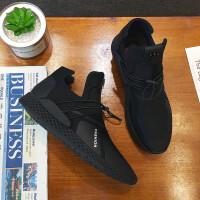 CUM 秋季潮流学生男士板鞋欧美风青年男款休闲鞋黑色套脚运动鞋子