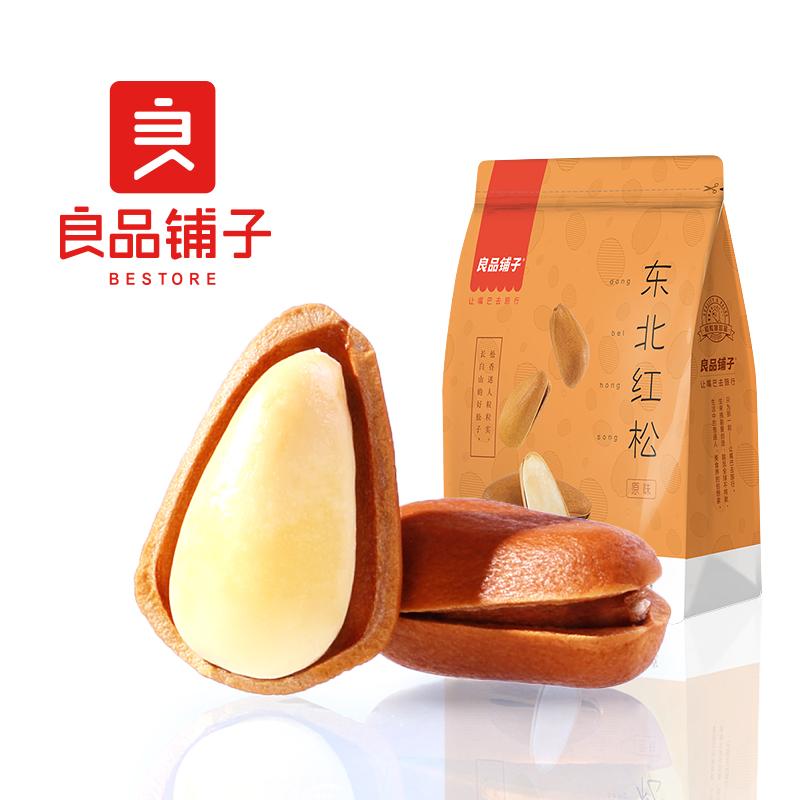 良品铺子 东北红松218g*2袋坚果炒货休闲零食特产松子原味
