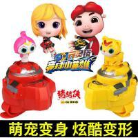猪猪侠竞球小英雄决竞球元灵锁超星萌宠滚动旋转变形绝境竞技玩具