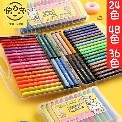 儿童水彩笔套装48色36色24色彩色画笔粗头宝宝幼儿园小学生用美术专业绘画颜色安全无毒可洗水洗画画全套组合 洞洞正姿 送填色本+勾线笔