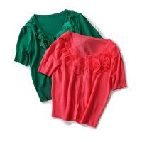 姐姐优品 春季女装夏 短袖针织衫女开衫披肩短外套防晒空调衫短款