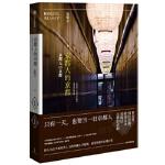【全新直发】京都人的京都 中信出版集团股份有限公司