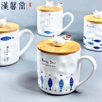 【每满100减50】汉馨堂 马克杯 日式Zakka创意猫咪和鱼群马克陶瓷杯子卡通带勺带盖早餐牛奶水杯