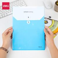 A4档案袋PP得力5519材料彩色票据收纳文件资料 公文袋试卷整理袋