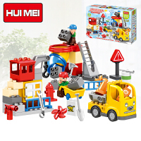 惠美积木兼容乐高大颗粒拼装主题系列男孩女儿童玩具拼插益智1-2-3-6周岁HM076