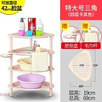 厨房用品用具小百货储物架浴室置物架卫生间脸盆架洗手间厕所塑料