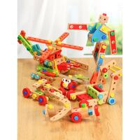 儿童螺母组合拆装玩具积木早教动手男孩女3-6岁4礼物
