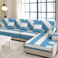 夏季沙发垫组合布艺防滑组合坐垫