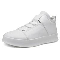 秋季新款韩版潮流小白鞋男士社会小伙子潮鞋皮鞋中帮板鞋男鞋