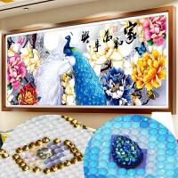 钻石画201817新款满钻异形客厅家和万事兴孔雀点贴砖简单绣十字绣