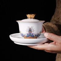陶瓷珐琅彩绘盖碗大号茶碗茶托泡茶杯壶承白瓷功夫茶具