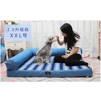 狗窝可拆洗沙发床金毛宠物中型犬小狗狗用品四季床大型垫冬天保暖